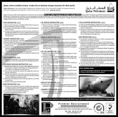 وظائف قطر للبترول Qatar petroleum jobs