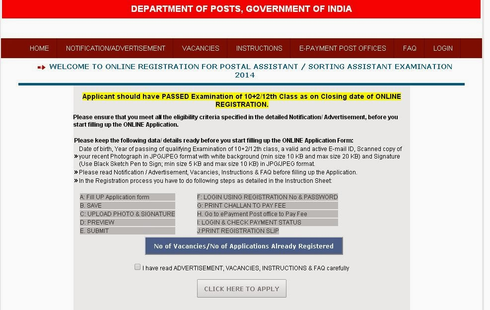 indian postal web site online apply image