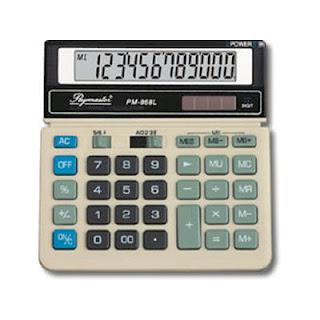 Cara Cek Kalkulator Asli Atau Palsu [ www.Bacaan.ME ]