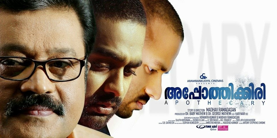 'Apothecary' Malayalam movie official trailer