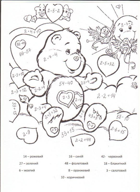 Раскраски с примерами для детей распечатать