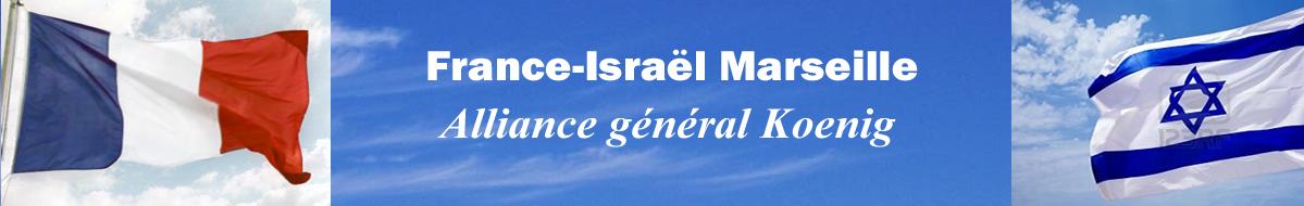 France-Israël Marseille