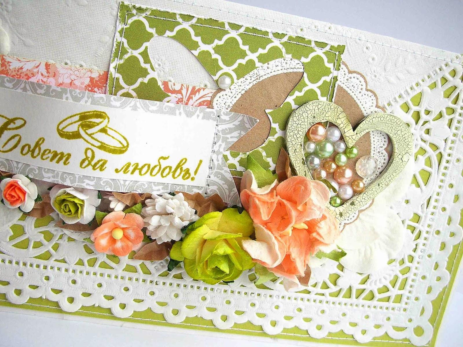 Открытки с кружевной свадьбой 25