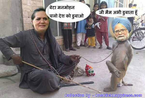 Sonia Gandhi and Man Mohan Singh,Cartoon.