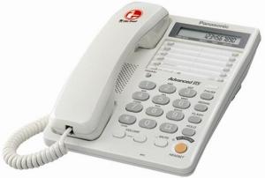 Tersedia SLT dengan LCD Display Alpha Numeric yang memudahkan anda untuk melihat nomor yang terekam di dalam memori telepon tersebut