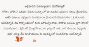 Pawankalyan meets his fan karuna sreenivas-thumbnail-1