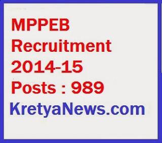 MPPEB Recruitment 2014-15,VYAPAM Recruitment 2014-15