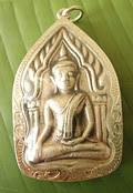 Seated Buddha - Silver Amulet