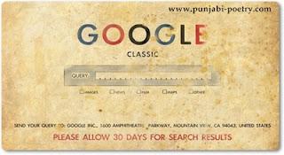 Google Wale Santa Di Jai