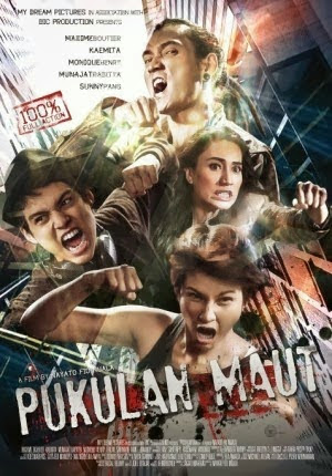 pukulan maut full movie