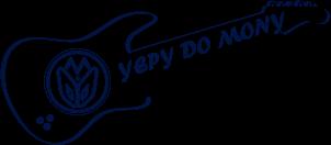 Yepy do Mony || Do Bié Para o Mundo
