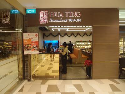 Hua Ting Steamboat
