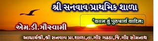 http://sanvavprathmikshala.blogspot.in/