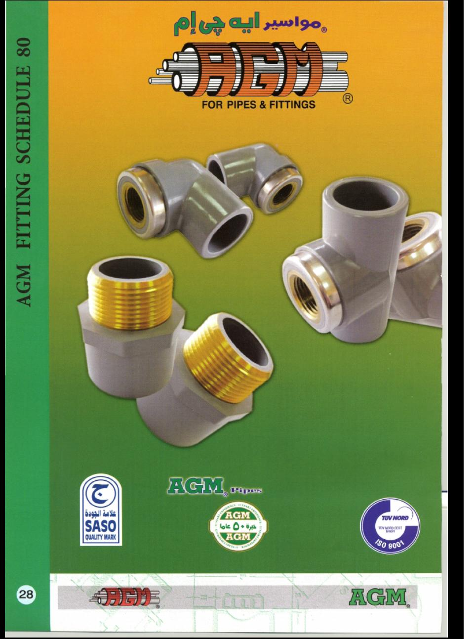 A r corporation upvc cpvc pipes fittings astm standard