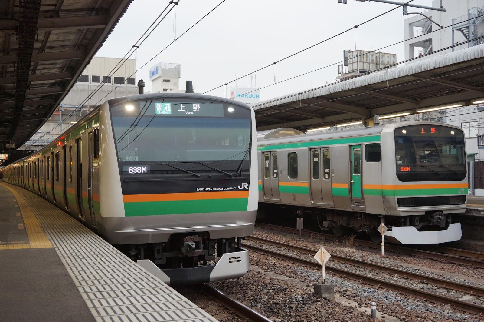 大宮駅停車中のE233系とE231系