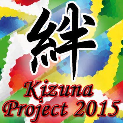 Kizuna Project
