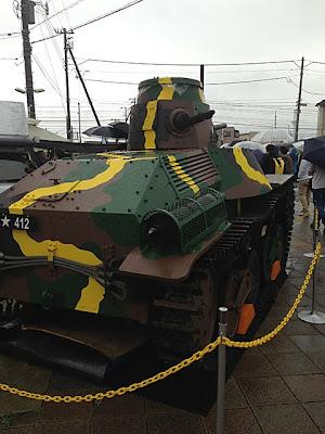 九五式軽戦車八号後ろ側