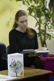 Az erdélyi gyermeklíra népszerűsítéséért