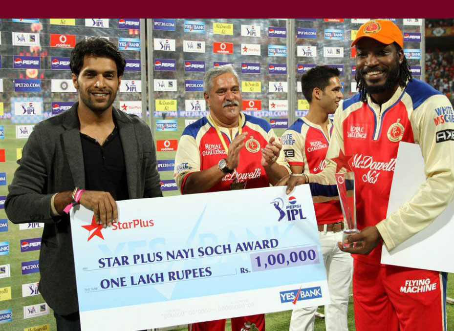 Chris-Gayle-Nayi-Soch-award-RCB-vs-PWI-IPL-2013