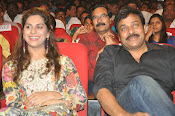 Govindudu Andarivadele Audio Release photos-thumbnail-141
