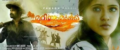 Mariyam Mukku Malayalam Movie review, Box Office Collection, Rating