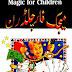 Magic For Children Urdu Book Free Download