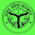 UP Board 10th & 12th Class Exam 2014 Time Table Download on upmsp.nic.in