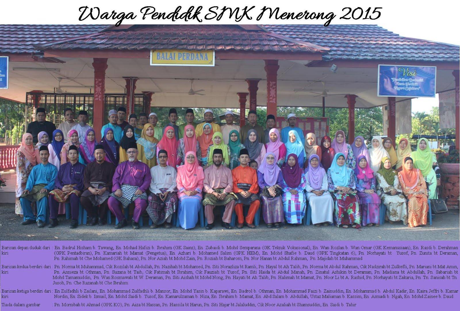 Barisan Guru 2015