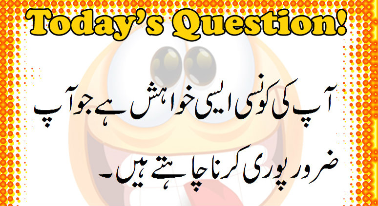 General Knowledge Fun: todays question