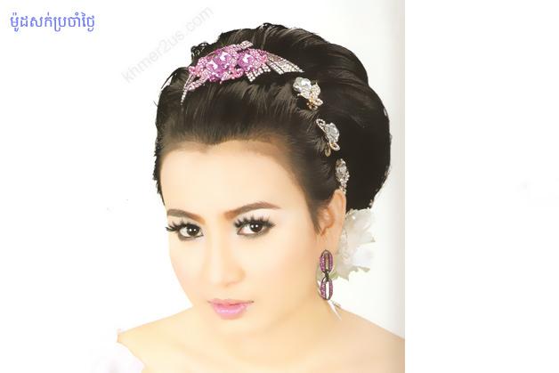 Hair Fashion Hair Style Photo Khmer Khmer Model