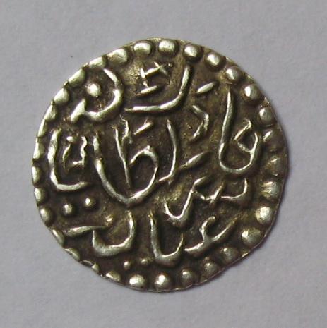 Koin emas dirham aceh ( sultan kamalat shah ) - terjual