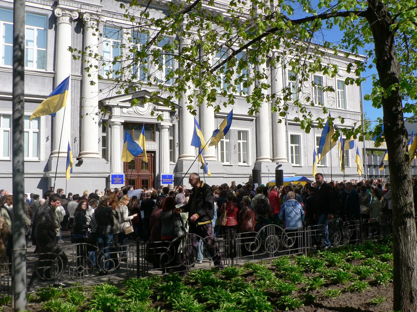 Украина-после-Майдана