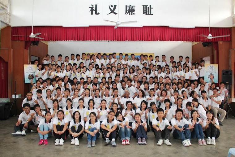 第八期卓越青年励志营-2013
