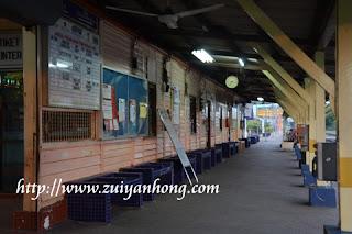 Kuala Lipis Railway Station
