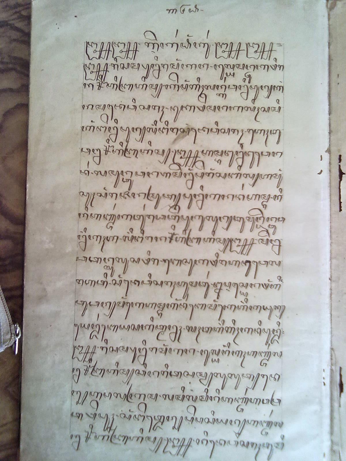 Naskah Manuskrip, Serat Tata Cara Islam