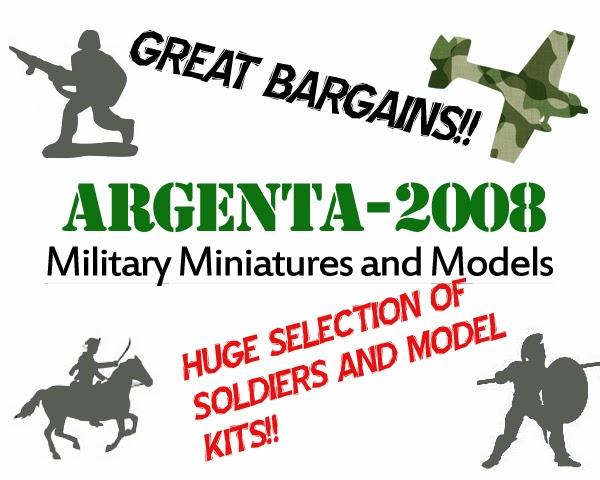 Argenta-2008 Shop