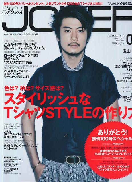men's joker july 2012 japanese magazine scans