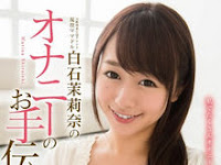 Download STAR-508 I ll Help Of Masturbation Shiraishi Marina