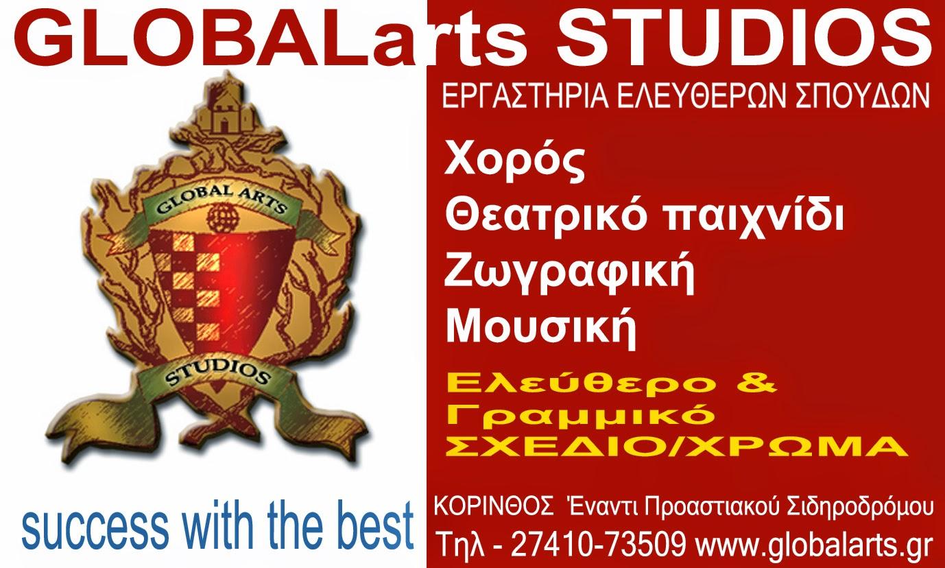GLOBALarts STUDIOS