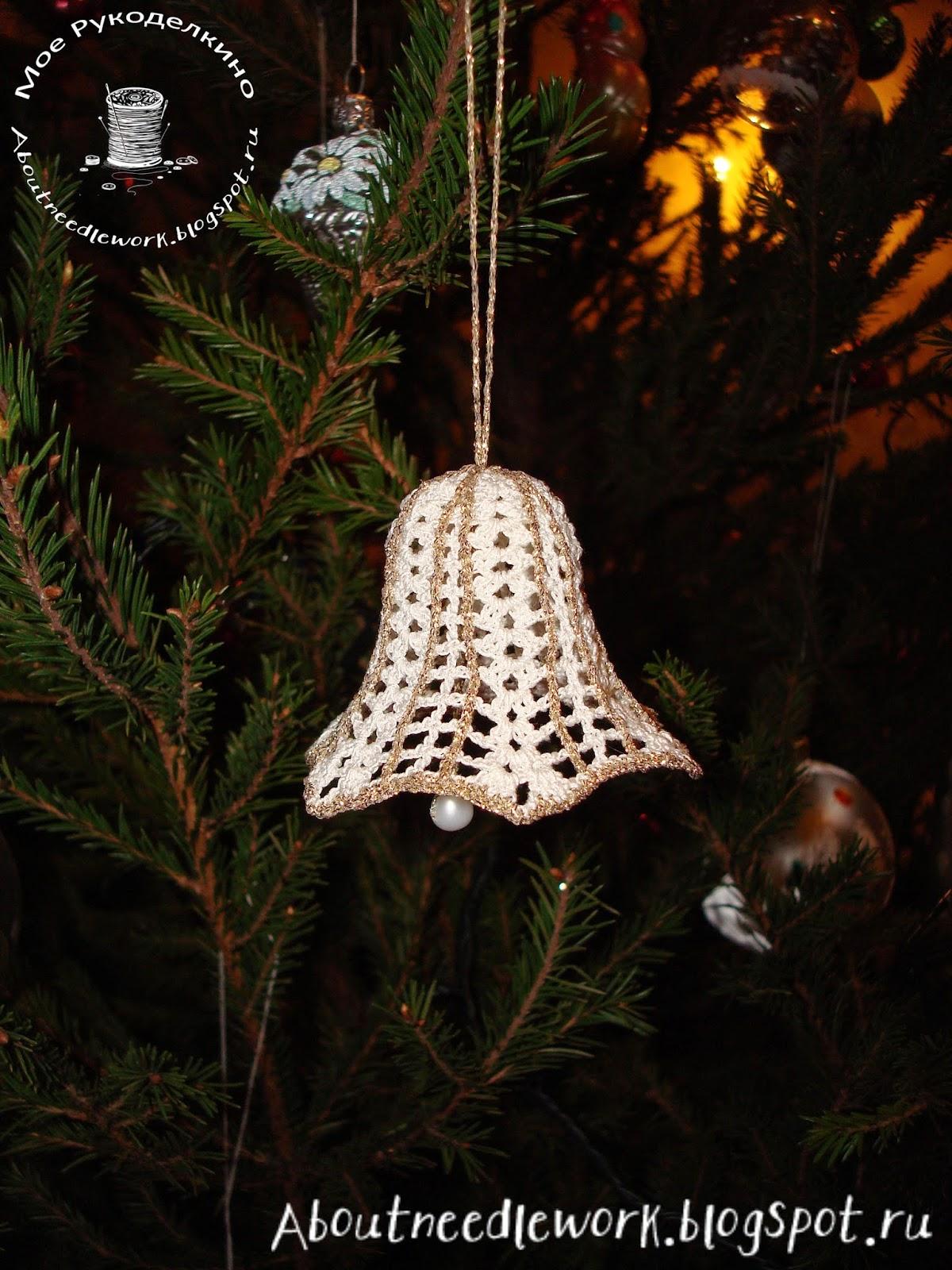 Новогодние колокольчики: вязание крючком