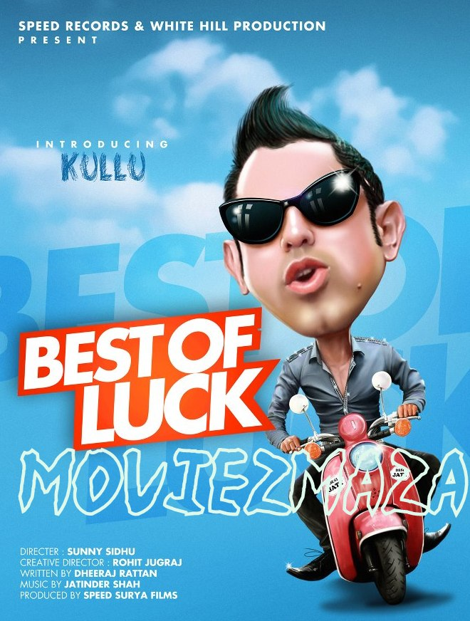 Best of Luck (2013) Full Online Movie