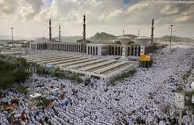 ibadah haji di arafah