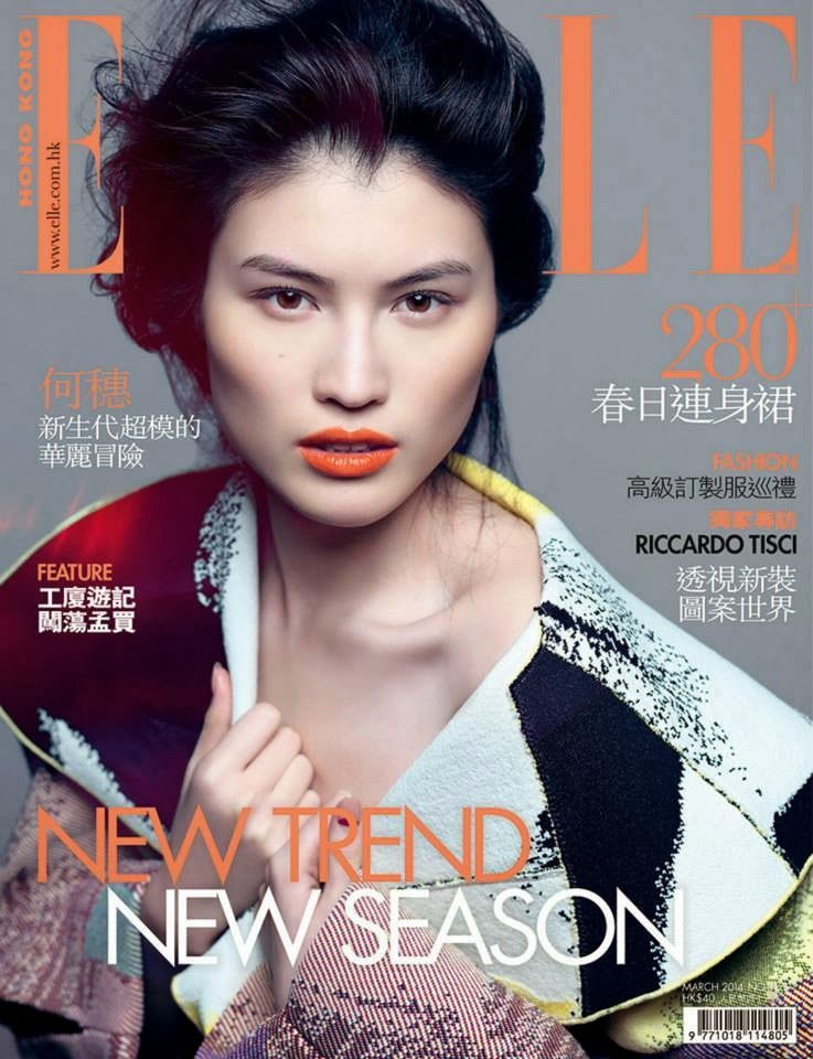 Sui He Photos from Elle Hong Kong Magazine Cover March 2014 HQ Scans