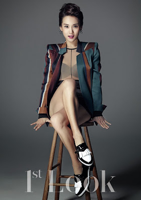 Jo Yeo Jung - 1st Look Magazine Vol.87