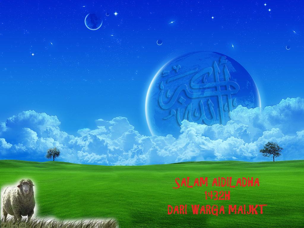 http://4.bp.blogspot.com/-vax6qP1da2A/TrOlgPhVjbI/AAAAAAAAAFY/QLmiJh5f5Yw/s1600/Allah-Wallpaper1.jpg
