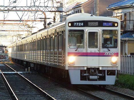 京王電鉄 快速 つつじヶ丘行き 7000系