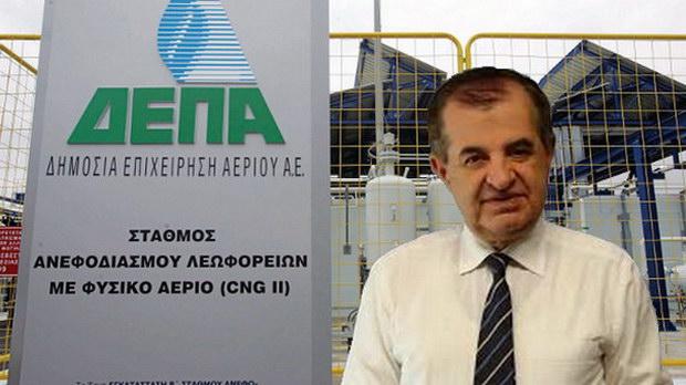 Συνάντηση Παυλίδη με την ΔΕΠΑ για τις υποδομές φυσικού αερίου στην Αν. Μακεδονία και Θράκη