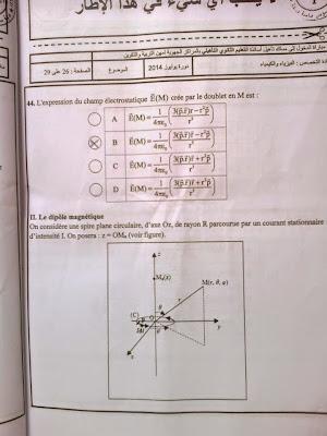 الاختبار الكتابي لولوج المراكز الجهوية - الفيزياء والكيمياء للثانوي التاهيلي 2014  26