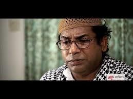 Comedy Natok ᴴᴰ - Dactar Jamai Starring Mosharraf Karim [HD] Eid Ul Fitr Special