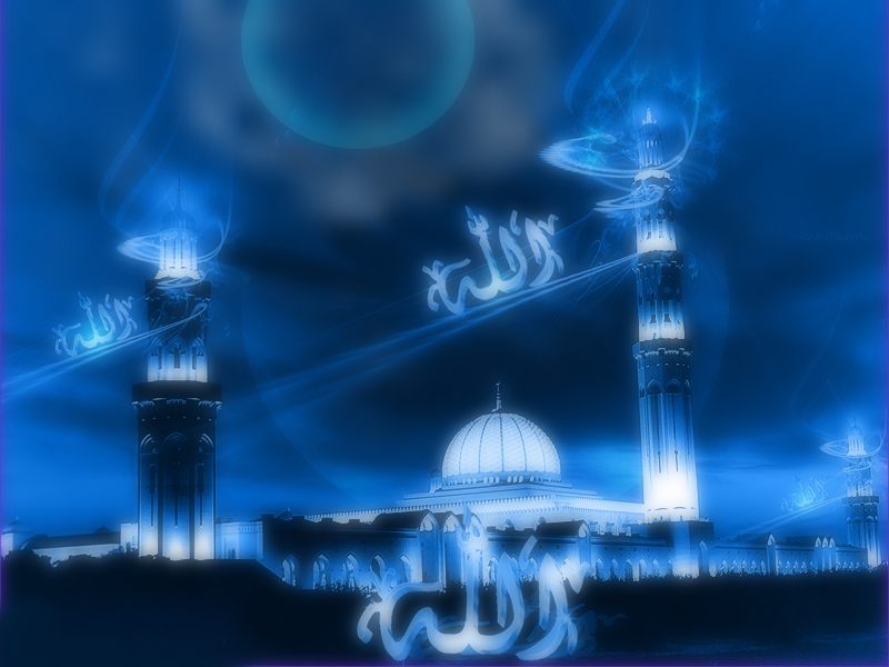 Islamic ArticlesWallpapers And Gadgets ALLAH Wallpapers